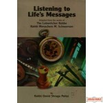 LISTENING TO LIFE'S MESSAGES - English