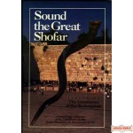 SOUND THE GREAT SHOFAR