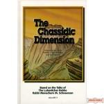 THE CHASSIDIC DIMENSION - Vol. #2