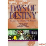 DAYS OF DESTINY
