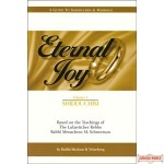 ETERNAL JOY - Vol. #1,  Marriage -Shidduchim