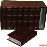 Rambam Menukod - Small - Leather Bound
