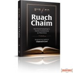 Ruach Chaim on Pirkei Avos