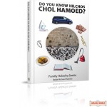 Do You Know Hilchos Chol Hamoed?