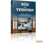 Inside The Yeshivah