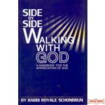 Side By Side - Walking With G-d