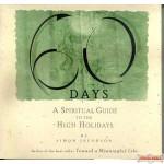 60 Days - A Spiritual Guide to the High Holidays