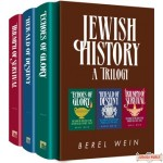 Jewish History A Trilogy, Slipcase Set Containing: Echoes of Glory, Herald of Destiny, and Triumph of Survival