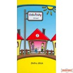 Shikufitzky Street #2