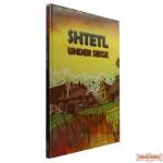 Shtetl Under Siege - Comics