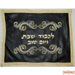 Leather Challah Cover Style CC180 BK