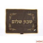 Leather Challah cover style cc520BR