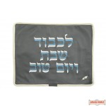 Leather Challah Cover Style CC530GR