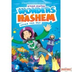 Wonders Of Hashem #2 - Under The Sea DVD