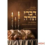 Shabbos & Yom Tov Divrei Torah For Children #1
