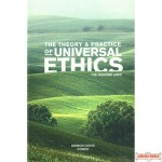 The Theory & Practice of Universal Ethics, The Noahide Laws