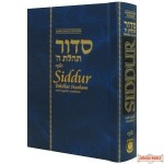 Hebrew with English Translation -Tehillat Hashem Siddur - Pocket Size /Hard Cover