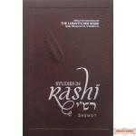 Studies In Rashi #2 Shemos
