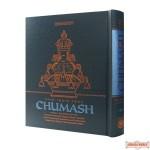 The Chumash - Synagogue Edition Compact Edition