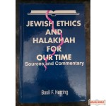 Jewish Ethics & Halakhah For Our Time #1 H/C