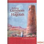 Rabbenu Gershom Meor Hagolah