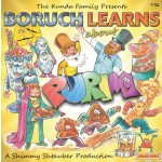 Baruch Learns About Purim CD