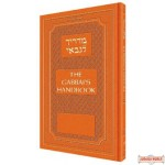 The Gabbai's Handbook