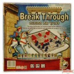 Break Through (Sratego) Game