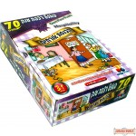 Hachnosas orchim Giant Floor Puzzle 70 pc.