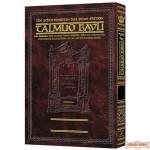 Schottenstein Daf Yomi Edition of the Talmud - English Makkos (folios 2a-24b), Chapters 1-3
