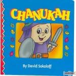 Chanukah Boardbook