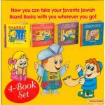 My Favorite Jewish Board Books  4-Book Set