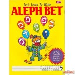 Let's Learn To Write Aleph Bet  - Coloring Book