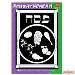 Passover - Seder Plate Velvet Art