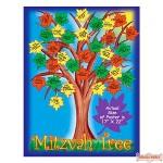 Mitzvah Tree
