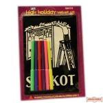 High Holiday Velvet Art - Sukkot