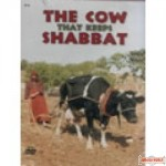 The Cow That Keeps Shabbos DVD