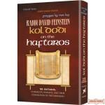 Kol Dodi On The Haftaros, The Haftaros: comments, insights and their connection to the Parashah
