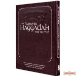 The Passover Haggadah - Deluxe cover