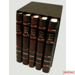 Beautiful 5 Vol. Leather Bound Small Gutnick Chumash Set