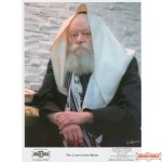 "8"" x 10"" Picture of the Rebbe standing by the Shtender in 770 on poster paper (Rights belong to S Roumani)"