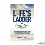 Life's Ladder, Reaching New Heights in Avodas Hashem H/C