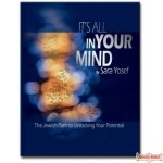 It's All In Your Mind: The Jewish Path to Unlocking Your Potential