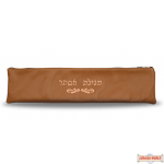 Leather Megillah Case style M100TN