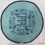Leather Matzah Cover Style MA120LB