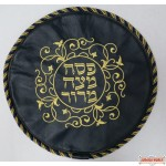 Leather Matzah Cover Style MA120 Navy with Gold Embroidery