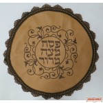 Leather Matzah Cover Style MA120 Light Brown