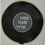Leather Matzah Cover style MA240BK