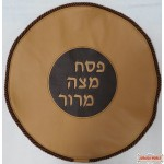 Leather Matzah Cover style MA240LB
