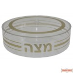 Lucite Matzah Box LMB100-G (Does not qualify for free shipping)